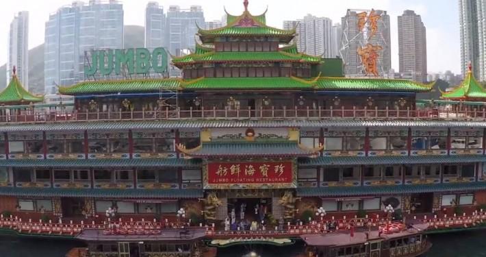Hong Kong Stil